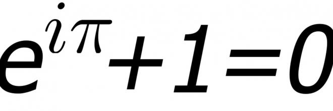 SAV du DL n°02 (suite) de mathématiques